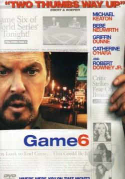 Game 6 DVD Cover Art