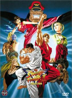 Street Fighter II V - The Collection DVD Cover Art