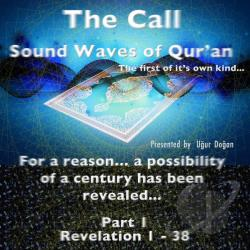 Dogan, Ugur - Call: Sound Waves Of Quran PT. 1 DVD Cover Art