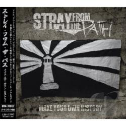 Stray From The Path - Make Your Own History CD Cover Art
