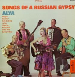 Alya - Songs of a Russian Gypsy CD Cover Art
