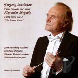 Dmitriev, Alexander - Yevgeny Svetlanov: Piano Concerto in C minor; Alexander Skryabin: Symphony No. 3 CD Cover Art