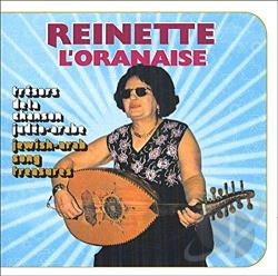 L'Oranaise, Reinette - Jewish-Arab Song Treasures CD Cover Art