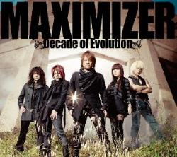 Jam Project - Maximizer: Decade of Evolution CD Cover Art