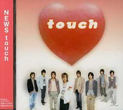 News - Touch CD Cover Art