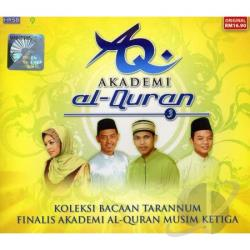 Finalis Akademi Al-Quran CD Cover Art