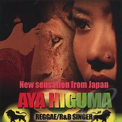 Higuma, Aya - Geisha Gal CD Cover Art