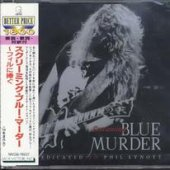 Blue Murder - Screaming Blue Murder CD Cover Art