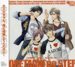 Vol. 3-Oretachino Step - Drama CD CD Cover Art