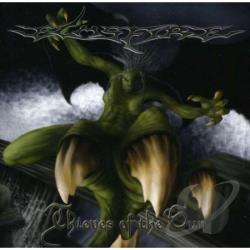 Elmsfire - Thieves of the Sun CD Cover Art