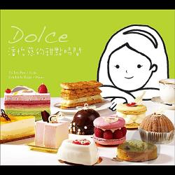 Yi-Tzu Pan & Ludmilla Kogan - Dolce CD Cover Art