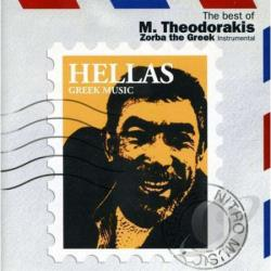 Hellas Greek Music - Theodorakis CD Cover Art