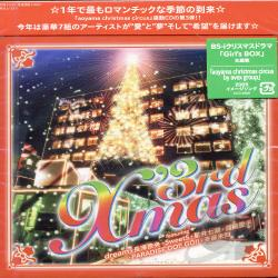 3rd X'Mas CD Cover Art