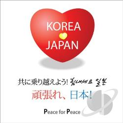 Peace for Peace Together CD Cover Art