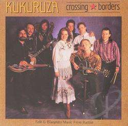 Kukuruza - Crossing Borders CD Cover Art