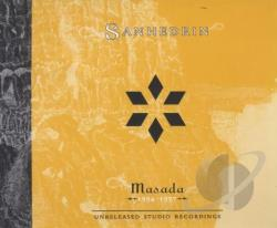 Masada - Sanhedrin: 1994-1997 CD Cover Art