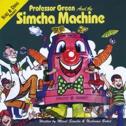 Professor Green - Professor Green & The Simcha Machine CD Cover Art