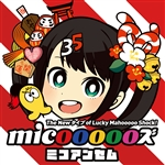 Micooooos - Mico Anthem - Single DB Cover Art
