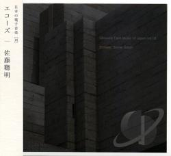 Satoh, Somei - Obscure Tape Music of Japan, Vol. 18: Somei Satoh - Echoes CD Cover Art