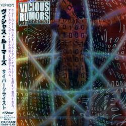 Vicious Rumors - Cyber-Christ CD Cover Art