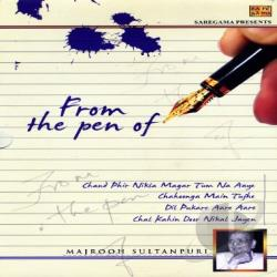 Sultanpuri, Majroon - From The Pen Of. . . CD Cover Art
