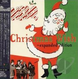 NRBQ - Christmas Wish CD Cover Art
