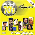 Best of 70's Persian Music Vol 3 DB Cover Art