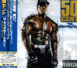 50 Cent - Massacre CD Cover Art