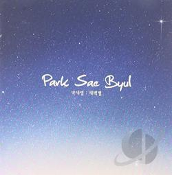 Sae Byul Park - Morning Star CD Cover Art