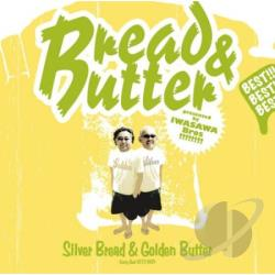 Bread & Butter - Silver Bread & Gold Butter-Burebata SA Cover Art