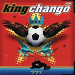 King Chango - King Chango CD Cover Art