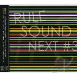 Rule Sound Next - Rule Sound Next Vol. 3 - Rule Sound Next CD Cover Art