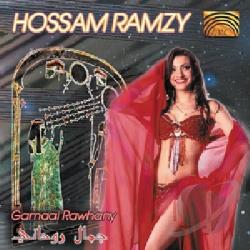 Ramzy, Hossam - Gamaal Rawhany CD Cover Art