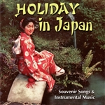 Holiday in Japan CD Cover Art