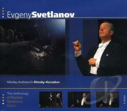State Academic Symph - Svetlanov Conducts CD Cover Art