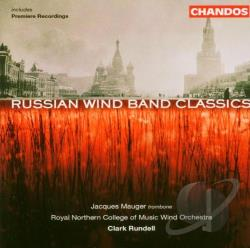 Royal Northern College Of Music Wind Orchestra - Russian Wind Band Classics CD Cover Art