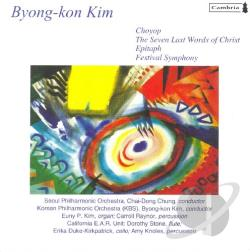 Kim - Music Of Byong-Kon Kim CD Cover Art