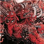 Agoraphobic Nosebleed - Bestial Machinery CD Cover Art