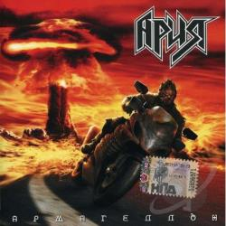 Aria - Armageddon CD Cover Art