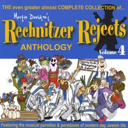 Rechnitzer Rejects - Rechnitzer Rejects 4 CD Cover Art