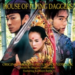 House of Flying Daggers CD Cover Art