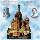 Novikova:sp / Obukhova:mz / Var - Laughing With Novikova, Obukhova In Russian Song CD Cover Art