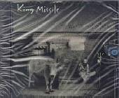 King Missile - Way to Salvation CD Cover Art