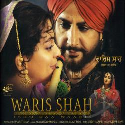 Waris Shah CD Cover Art