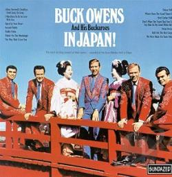 Owens, Buck & His Buckaroos - In Japan! CD Cover Art