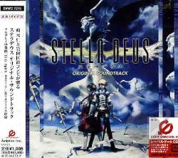 Video Game Soundtrack - Stella Deus CD Cover Art