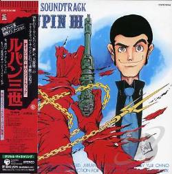 Lupin The Third - Vol. 1 - Animation Soundtrack (Mini LP Sleeve) CD Cover Art