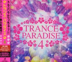 Trance Paradise 4 CD Cover Art