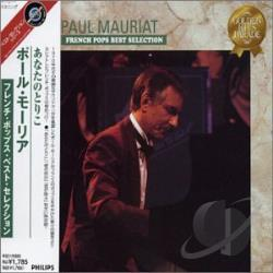 Mauriat, Paul - Paul Mauriat French Pops Best Selection CD Cover Art