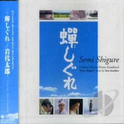 Iwashiro, Taro - Semishigure CD Cover Art
